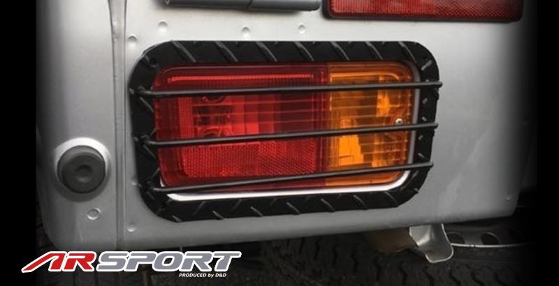 S500系 テールランプガード